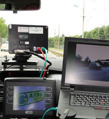 radar mobile mouvement